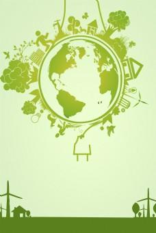 矢量世界地球日保护地球背景