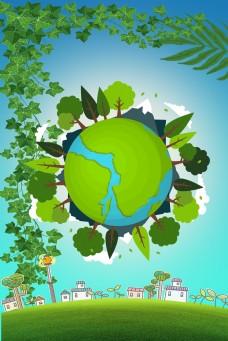 422世界地球日绿色地球背景