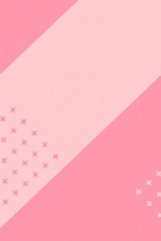 粉色几何对比电商背景