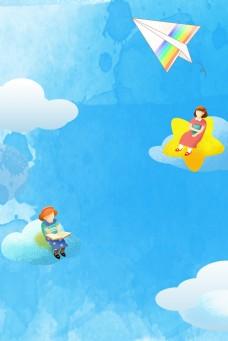 世界读书日蓝色水彩广告背景