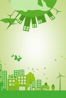 矢量世界地球日绿色背景