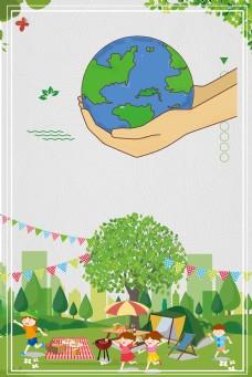 清新世界地球日背景