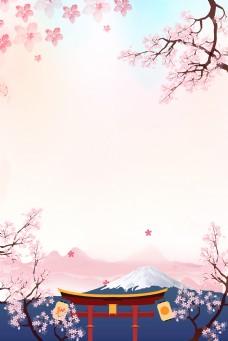 日本旅游清新和风海报背景