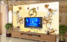 酒店背景墙 工装背景墙 欧式花