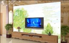 电视背景墙 壁画