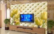 电视背景墙 壁画 鲜花 电视墙