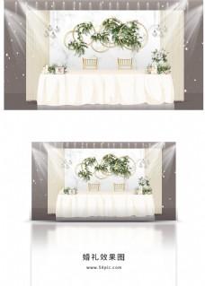 白色婚礼签到台效果图