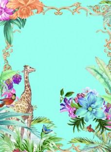 长颈鹿丛林