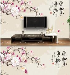 家和万事兴抽象梅花背景墙