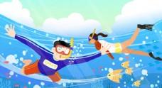 潜水游泳运动健身