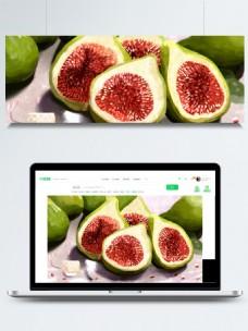 手绘绿色水果背景设计