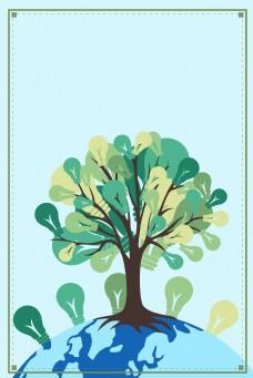 世界清洁地球日环保
