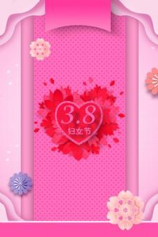粉色剪纸花卉妇女节海报背景