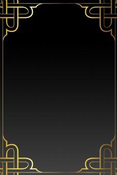 欧式黑色黑金背景金色边框
