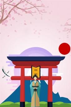 简约创意日本旅游宣传海报背景