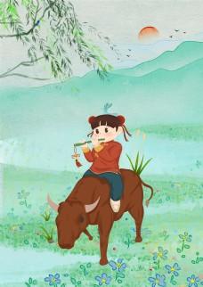 清明牧童骑牛插画海报背景