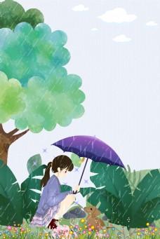 下雨天给小狗打伞的小女孩