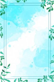 春天绿色花卉植物边框