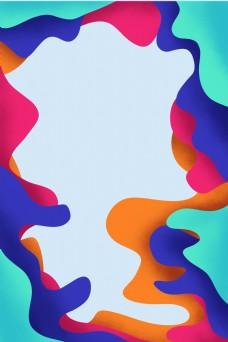 彩色时尚拼接波浪纹理边框海报背景