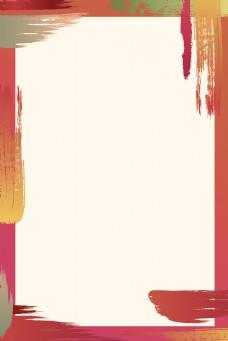 简约水彩彩色边框背景