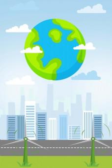 422世界地球日海报背景