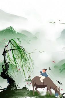 清明节牧童山水海报