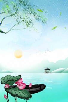 中国风二十四节气清明节春游踏青海报