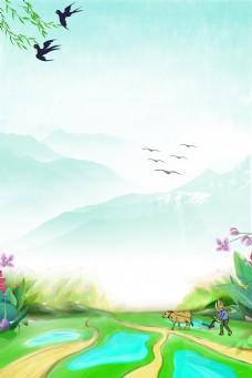 清明节农民耕种海报背景免费下载