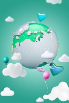C4D风世界地球日绿色环保海报