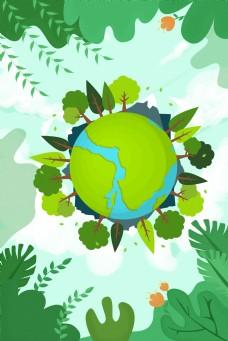 卡通风世界地球日环保海报