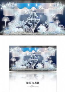 海洋宫殿波浪形吊顶菱形铁笼海星婚礼效果图