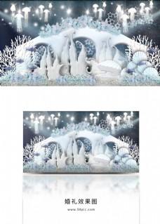 海洋洞穴雪白粉蓝海浪水母贝壳山婚礼效果图