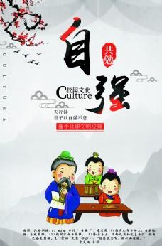 中国风传统文化