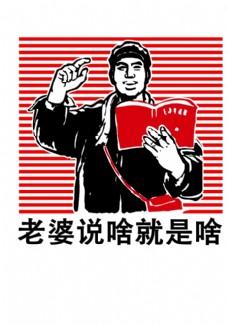 红色革命文革报头毛泽东 报头