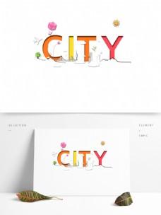 印象剪纸风city城市设计元素