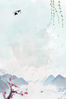 清明节祭祀背景图