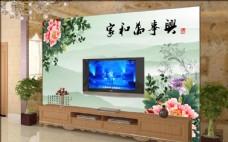 家和万事兴电视背景墙