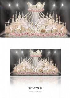 香槟色天鹅湖城堡皇冠星光帐篷灯婚礼效果图