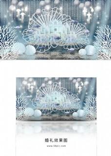 海洋风海底城堡花瓣雕塑珊瑚水母婚礼效果图