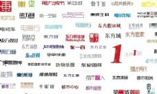 中文字体素材整理F
