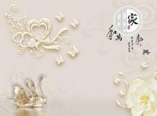 现代简约时尚花朵背景墙