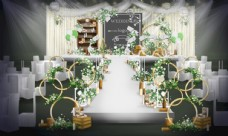 绿色森系婚礼舞台效果图