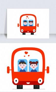 红色校车爱心插画元素