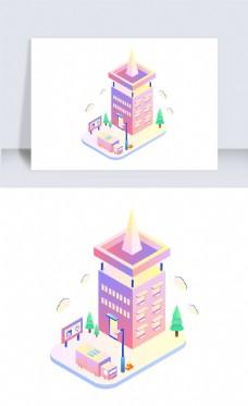 2点5D微立体城市建筑科技生活设计元素