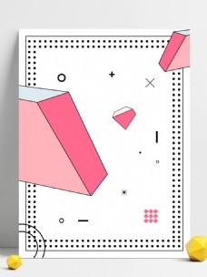 简约几何背景孟菲斯风格