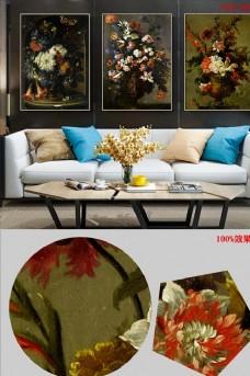 欧式花卉无框油画装饰画
