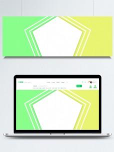 绿黄拼接几何背景