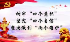 中国移动  企业文化 文化墙