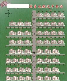 村易地搬迁平面图