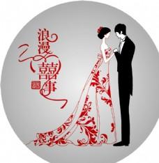 新婚 新人 新娘 新郎